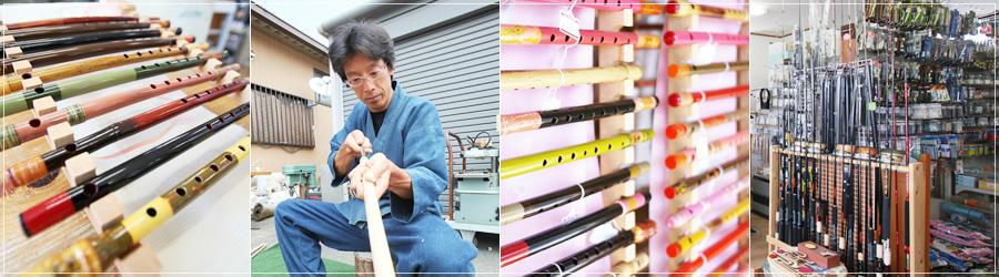 納部屋 | なべや | ナベヤ | TSURI-PAL | 雷華 | 釣り竿 | 篠笛 | 静岡県浜松市